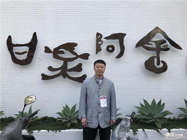 台湾展览~在甘乐阿舍美术馆